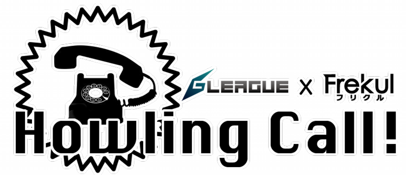 howlingcall_logo.png